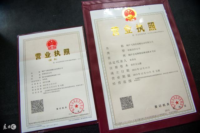 云南昆明市工商注册代理升温,业务繁忙!
